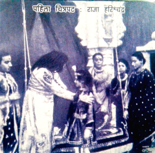 India\'s first full-length film - Raja Harishchandra (1913)
