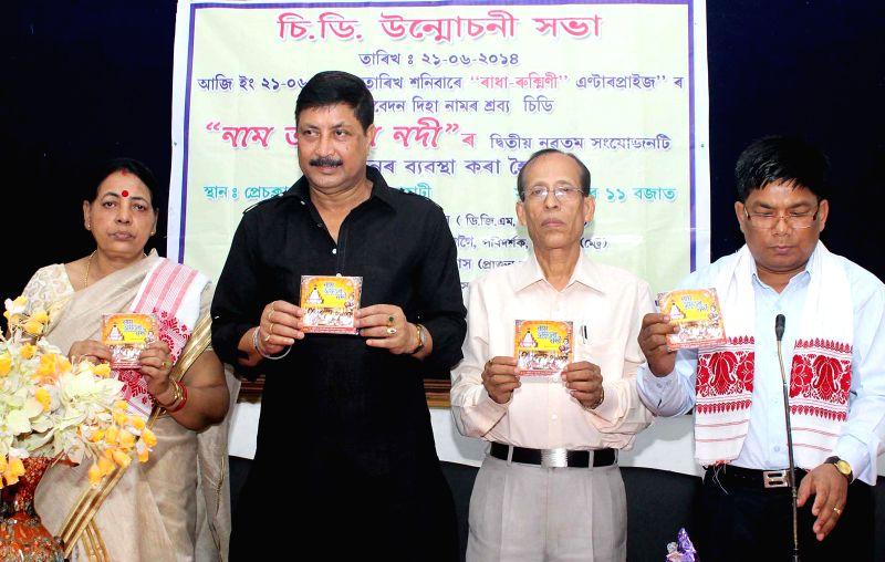 Inspector K.D.C (Metro) Kamal Jyoti Gogoi along with others releasing an audio Diha Naam audio CD ``Naam Amritar Nodi`` at Guwahati press club on June 21, 2014.