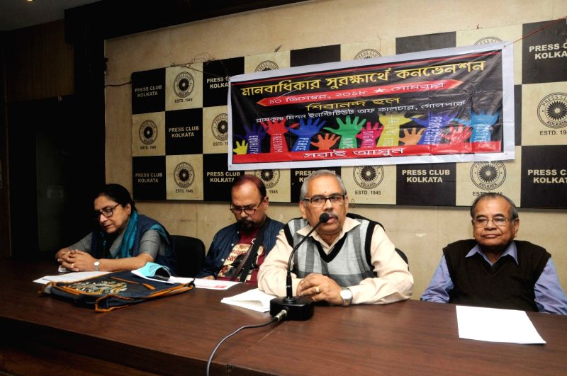 Intellectuals Bharati Musuddhi, Kiron Roy, Siddharta Dutta and Nikhil Banerjee during in a press conference organised on the occasion of  observing 70 years of the U.N. Universal Declaration ... - Kiron Roy and Nikhil Banerjee