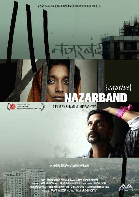 Interview with National award winning filmmaker Suman Mukhopadhyay