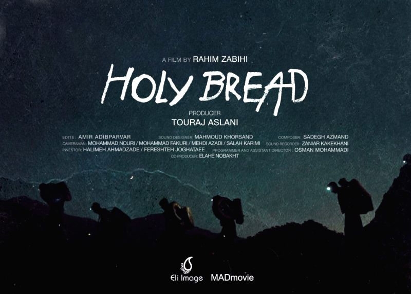Iran's docu-film 'Holy Bread' to compete in Italy's Trento film fest