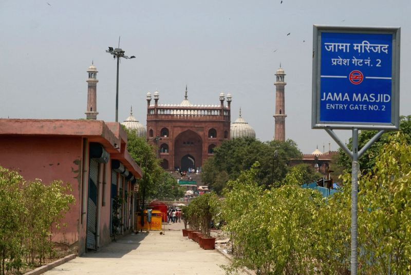 Jama Masjid. (File Photo: IANS)
