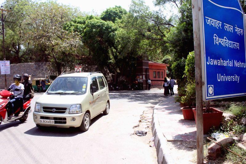 Jawaharlal Nehru University (JNU). (File Photo: IANS)
