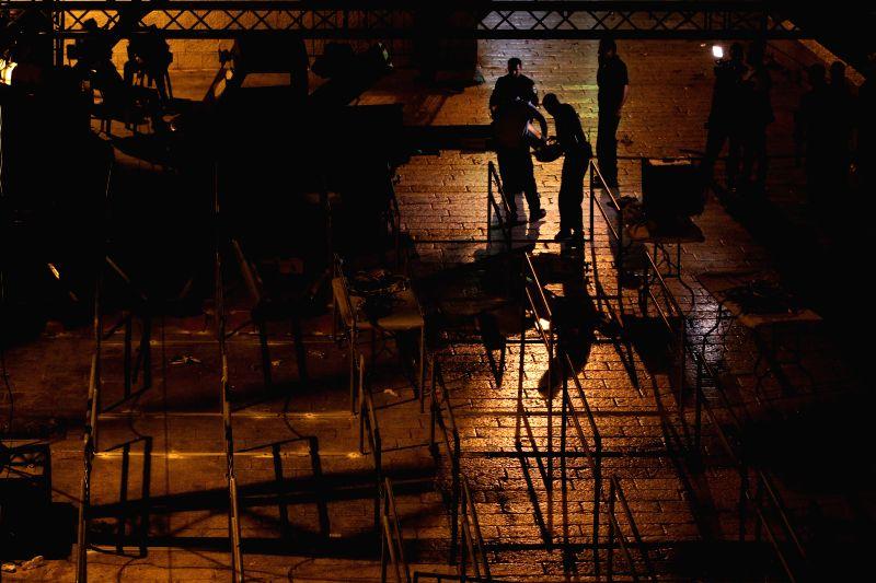 Jew Detector: MIDEAST-JERUSALEM-AL-AQSA MOSQUE COMPOUND-METAL DETECTOR