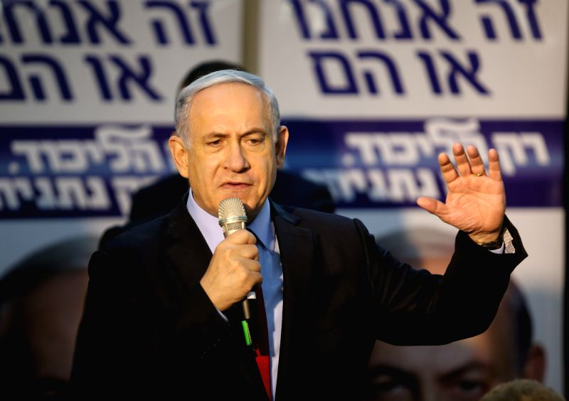 Israeli Prime Minister and Likud Party's candidate Benjamin Netanyahu addresses an election campaign with his supporters in Netanya, Israel, on March 11, 2015. ... - Benjamin Netanyahu