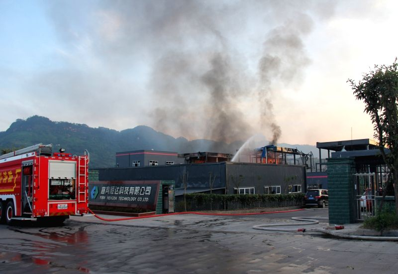 JIANG'AN(SICHUAN), July 13, 2018 Photo taken on July 12, 2018 shows the blast site at a chemical plant Hengda in an industrial park in Jiang'an County of Yibin City, southwest China's ...