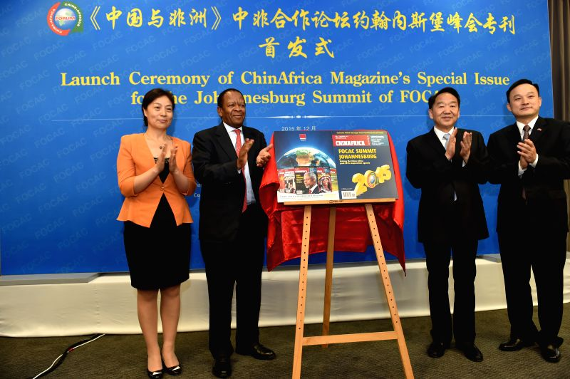 Photo taken on Dec. 3, 2015 shows the launch ceremony of the ChinAfrica magazine's special issue for the upcoming Johannesburg summit of the Forum on ...