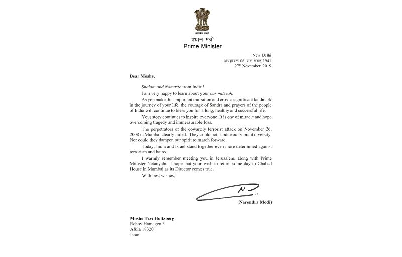 Just a day after India observed 11th anniversary of 26/11, one of the deadliest terror attack thatAkilled 166 people and injured over 300, Prime Minister Narendra Modi wrote a moving letter to it's youngest survivor -AMoshe Tzvi Holtzberg, who was a