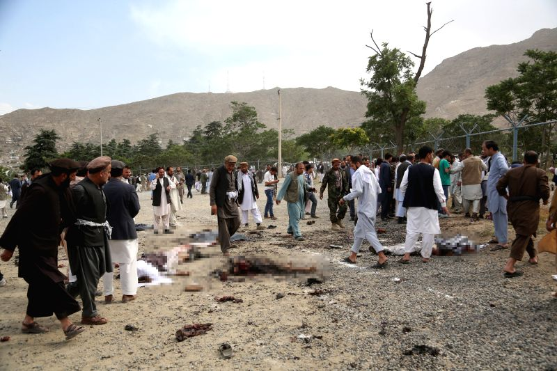 KABUL, June 3 Photo taken on June 3, 2017 shows the stumps at a funeral ceremony in Kabul, the capital of Afghanistan. At least 18 people have been confirmed dead and 12 others injured as ...