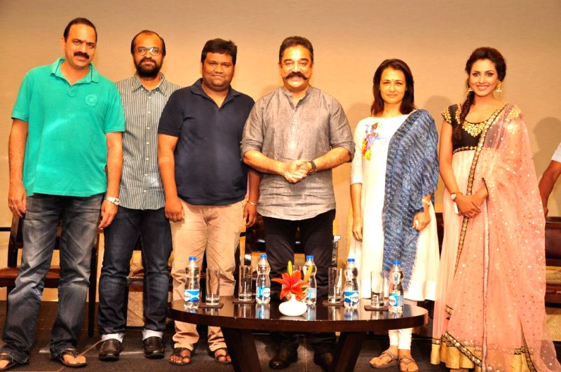Kamal Hasan during a press meet of film Cheekati Rajyam at Park Hayatt Hotel in Hyderabad.