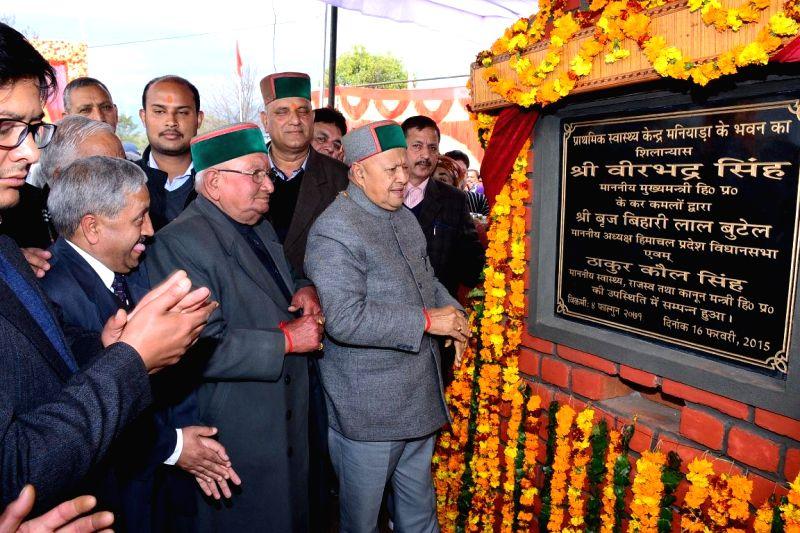 Himachal Pradesh Chief Minister Virbhadra Singh laid the foundation stone of Primary Health Centre (PHC) at Maniyara in Kangra district on Feb. 16, 2015. - Virbhadra Singh