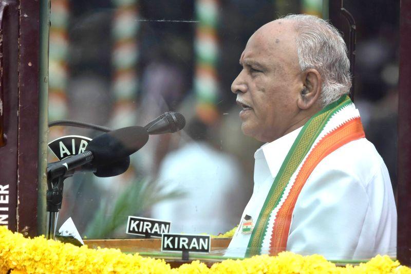 Karnataka Chief Minister B. S. Yediyurappa.
