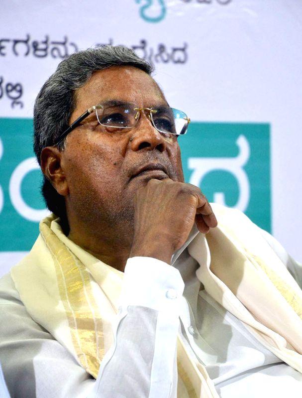 Siddaramaiah's press conference - Siddaramaiah