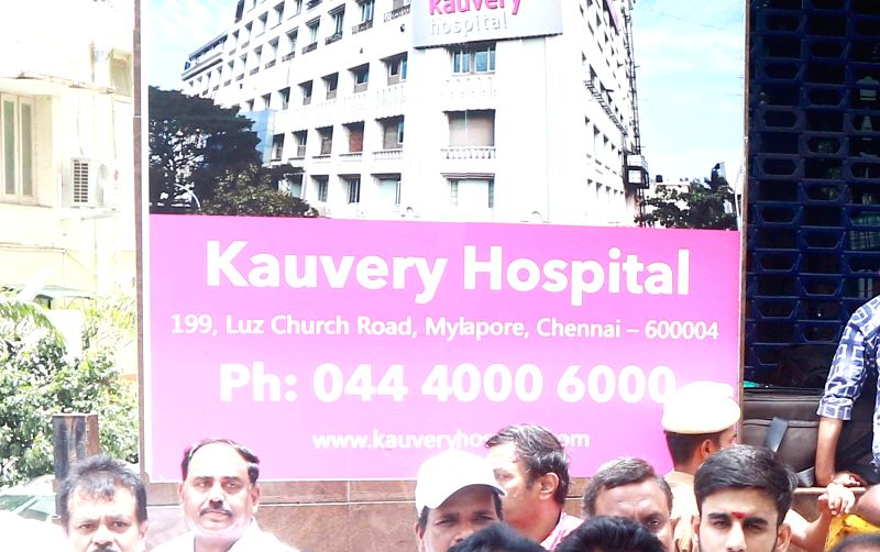 Kauvery Hospital, Chennai. (File Photo: IANS)