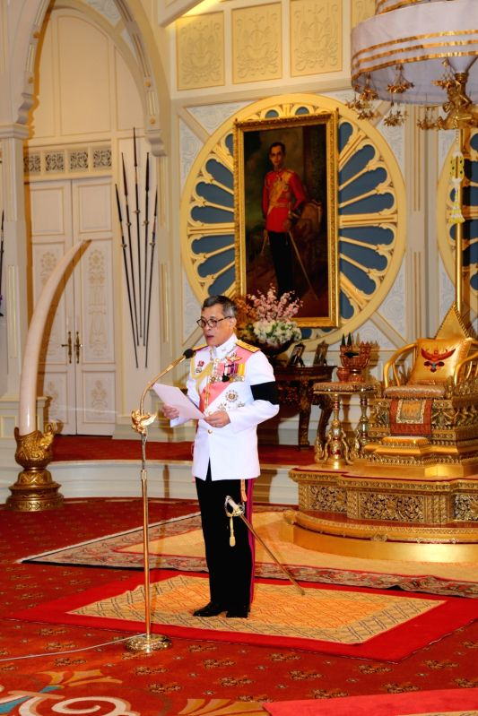 King of Thailand Vajiralongkorn. (File Photo: IANS)