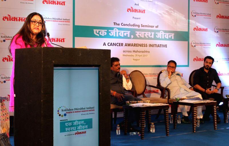 "Kokilaben Dhirubhai Ambani Hospital Chairperson Tina Ambani addresses during a concluding seminar ""Ek Jeevan, Swasth Jeevan - cancer awareness initiative"" in Nagpur on April 26, ... - Emraan Hashmi"