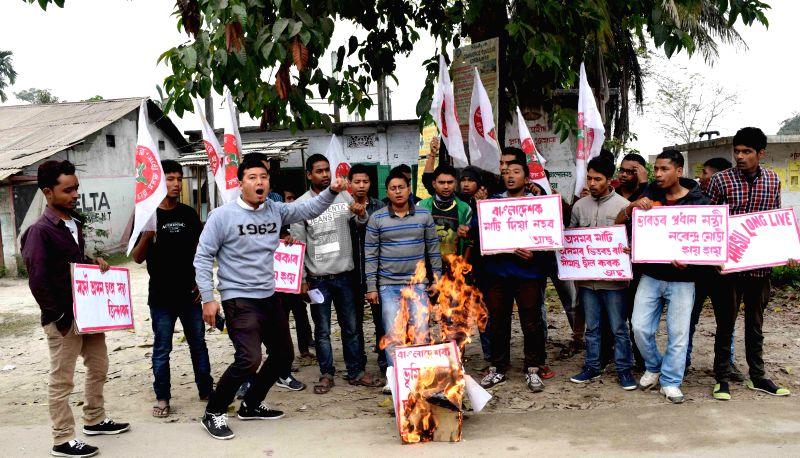 All Assam Student Union (AASU) activists stage a demonstration against Indo- Bangladesh land swap deal in Kokrajhar of Assam on Dec 8, 2014.