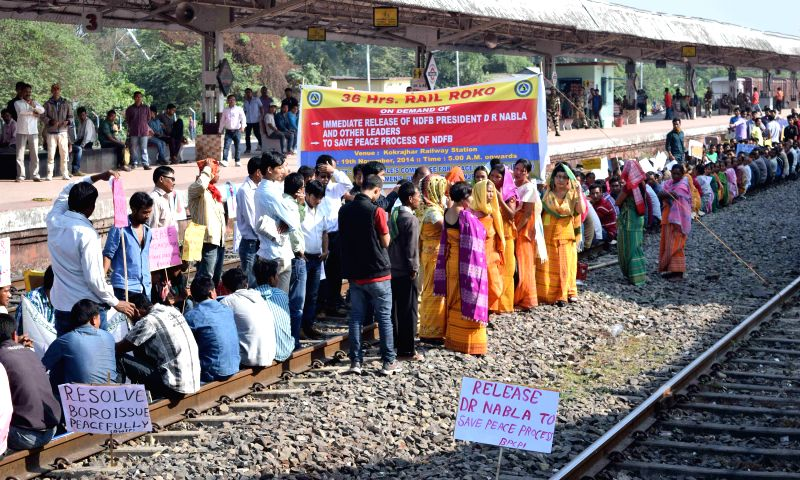 Boro People's Committee for Peace Initiative  (BPCPI) and Boro Women's Justice Forum (BWJF) jointly observed railway blockade at Kokrajhar Railway Station to demand immediate release of .