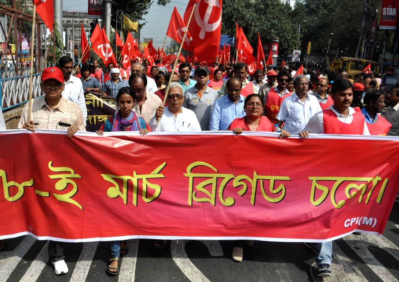 CPI(M) workers led by party leader and Left Front chairman Biman Bose participate in a rally against the West Bengal Government in in Kolkata, on Feb 22, 2015. - Biman Bose