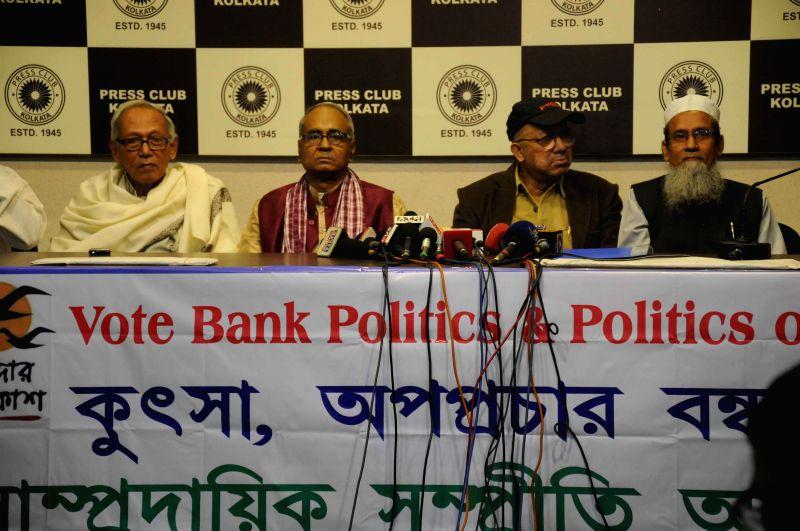 Educationist Sunanda Sanyal, expelled left leader Rezzak Mollah, former Trinamool Congress MP Kabir Suman and the General Secretary of Jamiat Ulama-E-Hind West Bengal, Siddiqullah Chowdhury .
