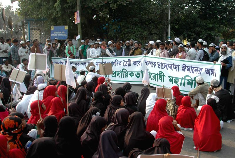 Muslims during a rally against communalism in Kolkata on Nov 20, 2014.