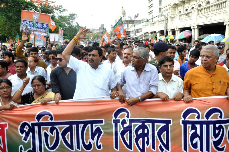 The activists BJP take out a protest rally against West Bengal Government in Kolkata on April 27, 2015.