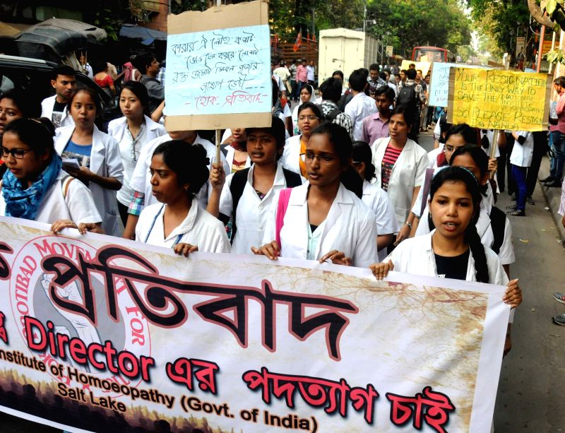 The students of National Institute of Homeopathy participate ib a rally to demand resignation of the director of the institute in Kolkata, on March 25, 2015.