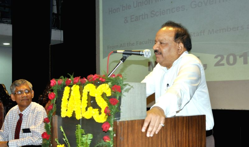 The Union Minister for Science and Technology and Earth Sciences, Dr. Harsh Vardhan addresses the Faculty Scientists, Scholars and Staff at the Indian Association for the Cultivation of ...