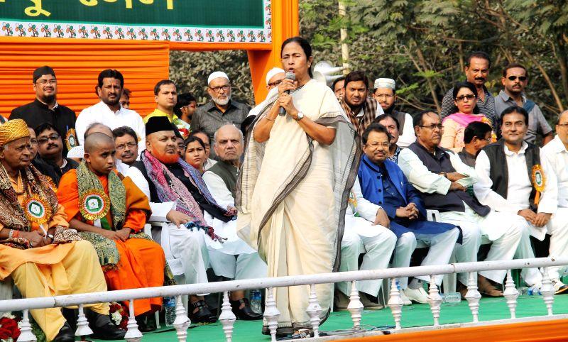 West Bengal Chief Minister Mamata Banerjee Mamata Banerjee addresses to observe `Sanghati Diwas` or Integration Day in Kolkata  on Dec. 6, 2014. - Mamata Banerjee Mamata Banerjee