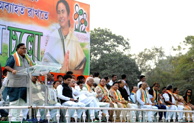 West Bengal Education Minister and Trinamool leader Partha Chatterjee addresses during a rally organised by party's youth wing in Kolkata, on Dec 1, 2014. - Partha Chatterjee
