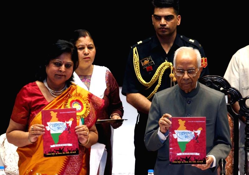 West Bengal Governor Keshari Nath Tripathi during the inauguration of Official Language Conference for North and North East Region at National Library in Kolkata on Feb 18, 2015. - Keshari Nath Tripathi