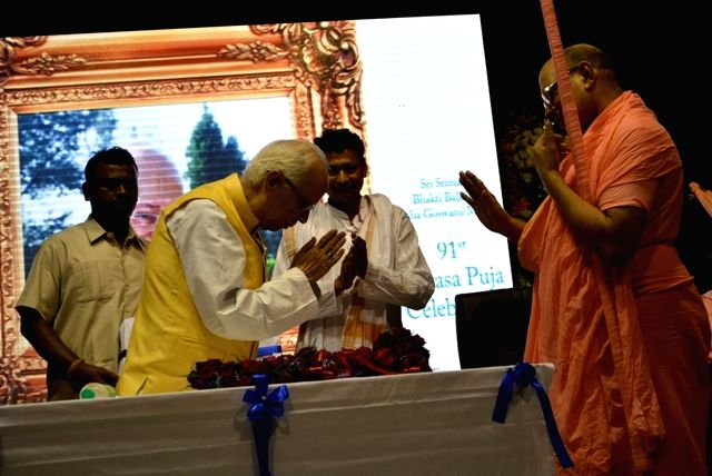 West Bengal Governor Keshari Nath Tripathi during the 91st Vyasa Puja celebrations at Sree Chaitanya Gaudiya Math in Kolkata, on March 29, 2015. - Keshari Nath Tripathi