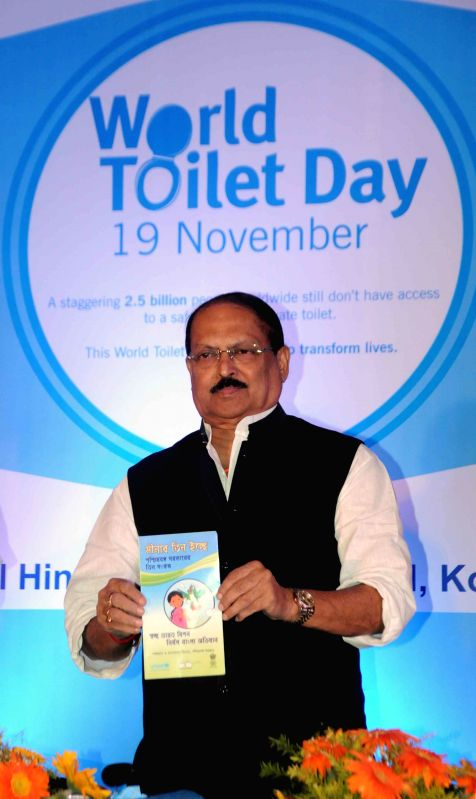 West Bengal Panchayat Minister Subrata Mukherjee during a programme organised on World Toilet Day in Kolkata, on Nov 19, 2014. - Subrata Mukherjee