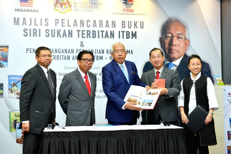 KUALA LUMPUR, April 18, 2017 - Mahdzir Khalid, Malaysia's education minister (3rd L) and Goh Hin San, president of Malaysia Han Culture Center (2nd R) present a Chinese book during a ceremony in ...