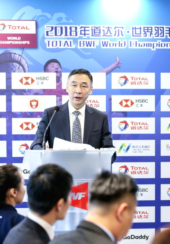 KUALA LUMPUR, July 17, 2018 - Cheng Xiangyang, deputy secretary general, director of venue operation and director of marketing of BWF World Championship 2018 Nanjing LOC (local organizing committee), ...
