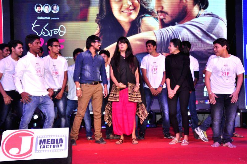 Kumari 21F Movie Platinum Disc Function