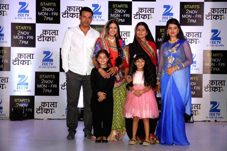 (L-R) Bhupinder Singh, Daljeet Kaur, Mita Vasisht, Akshara singh, Adaa Narang and Sargam Khurana at the launch of Zee TV's show Kaala Teeka - Bhupinder Singh and Daljeet Kaur
