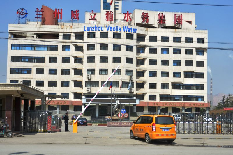 Photo taken on April 12, 2014 shows the building of Lanzhou Veolia Water, in Lanzhou, capital of northwest China's Gansu Province. Crude oil leaked from a Lanzhou .