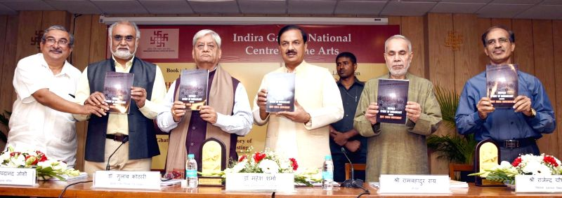 "Launch of book ""Untold Story of Broadcasting"