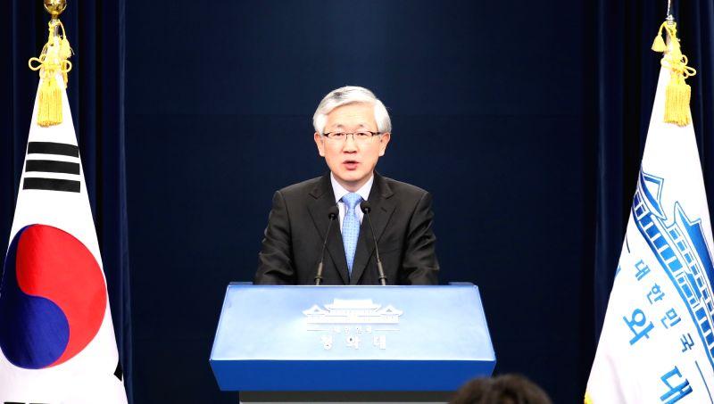 Le directeur adjoint du Bureau de la sécurité nationale de Cheong Wa Dae, Nam Gwan-pyo, donne un briefing sur la visite en Corée du Sud de dirigeants étrangers à l'occasion des Jeux ...