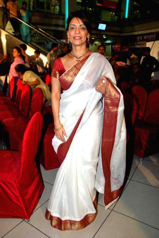 Leena Mogre At Maharashtra Princess Event At Vashi