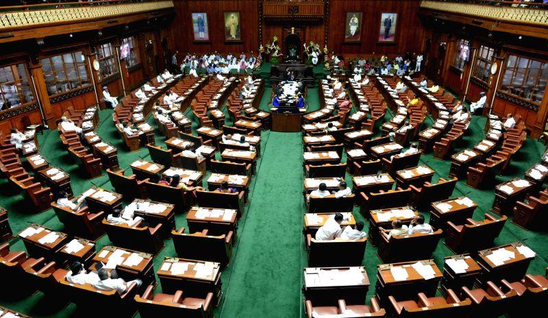 Legislators at Vidhan Soudha in Bengaluru on June 5, 2017.
