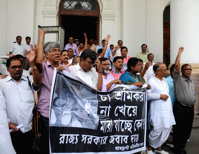 Legislators belonging to the Left parties boycott the budget session of West Bengal Legislative Assembly to protest against deterioration of law and order situation in the state and also against ...