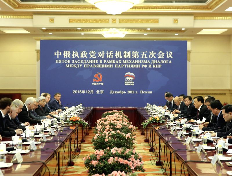 Liu Yunshan, a member of the Standing Committee of the Political Bureau of the Communist Party of China (CPC) Central Committee, attends the fifth meeting of the ...