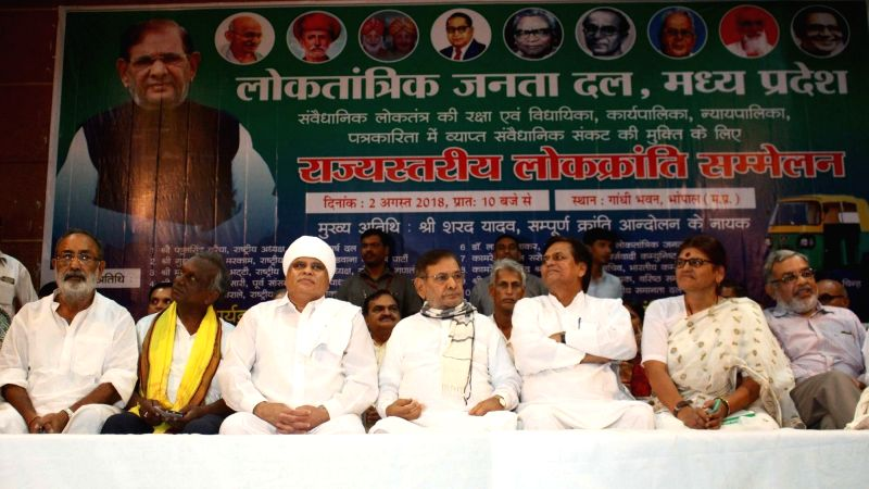 Loktantrik Janata Dal leader Sharad Yadav and others during a party meeting in Bhopal on Aug 2, 2018. - Sharad Yadav