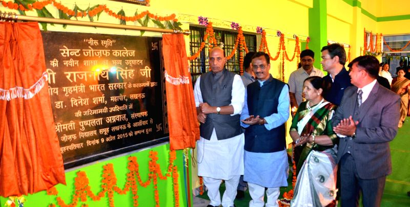 Union Home Minister Rajnath Singh at the inauguration of a new branch of St. Joseph College in Lucknow on April 9, 2015.