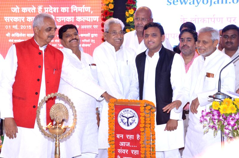 Uttar Pradesh Chief Minister Akhilesh Yadav during a programme in Lucknow, on May 1, 2015. - Akhilesh Yadav