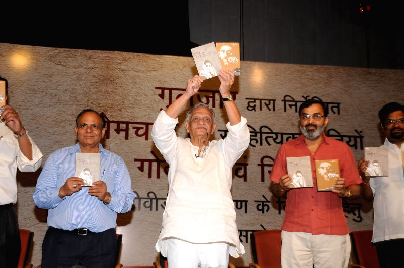 Lyricist Gulzar, Director General of Doordarshan Tripurari Sharan and others release DVD series of Munshi Premchand's 'Godan' and 'Nirmala` produced by DD Archives in New Delhi on May 2, 2014.