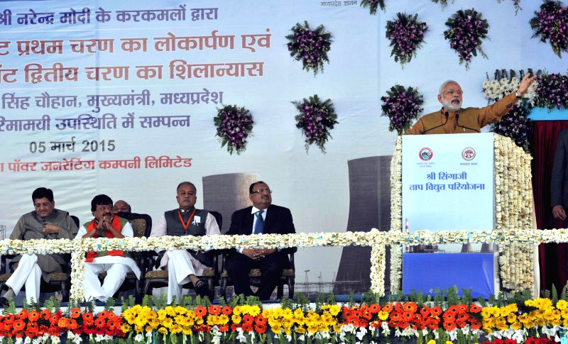 Madhya Pradesh: Prime Minister Narendra Modi addresses at the dedication ceremony of the Stage I of Shri Shingaji Thermal Power Project to the nation and the foundation stone laying ceremony for ... - Narendra Modi