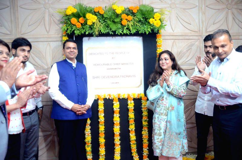 maharashtra chief minister list pdf
